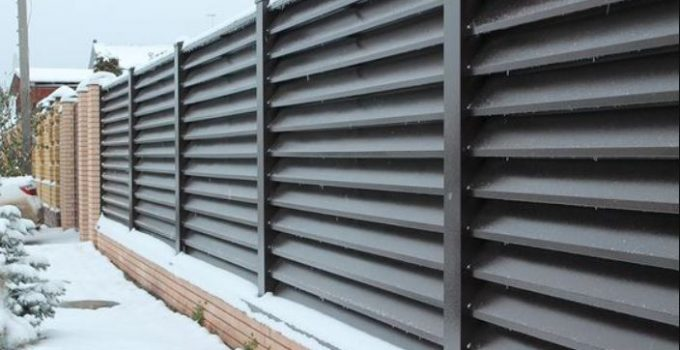 louvered fence feature