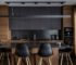 dark kitchen ideas feature