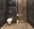 Rustic Bathroom Ideas: 25+ Chic Gorgeous Inspirations with Cozy Vibe